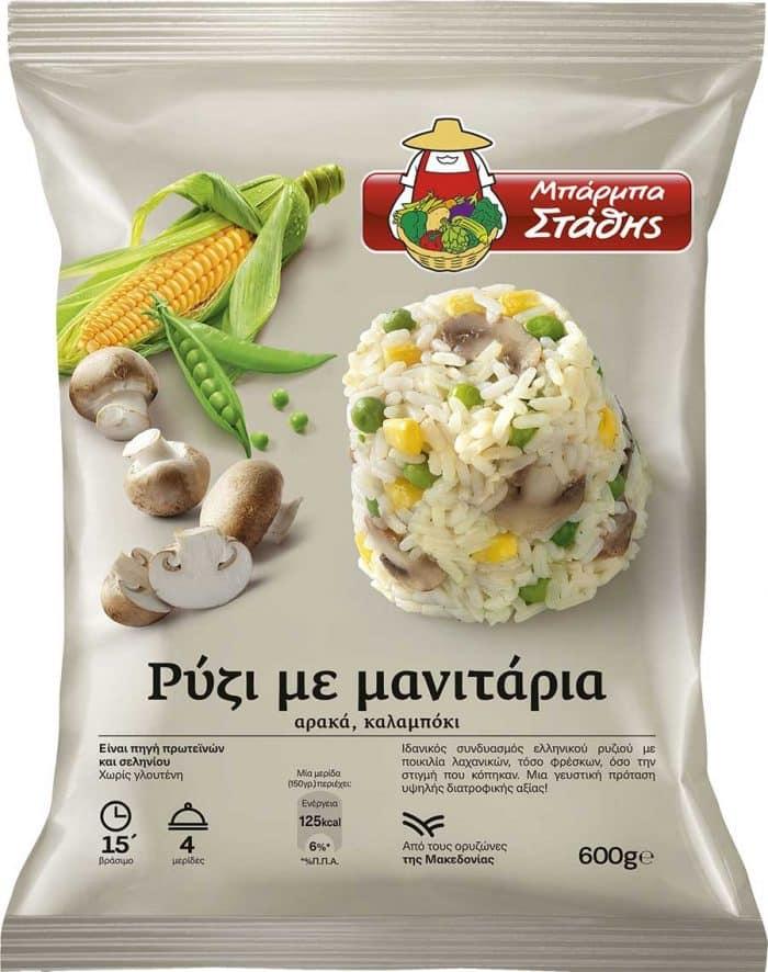 Barba Stathis Rice with mushrooms / Μπάρμπα Στάθης Ρύζι με μανιτάρια, αρακά, καλαμπόκι 600g