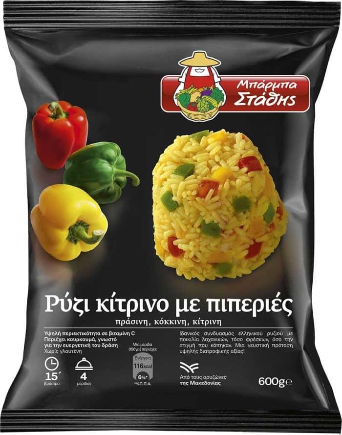 Barba Stathis Curcuma rice with green, red, yellow peppers / Μπάρμπα Στάθης Ρύζι κίτρινο με πιπεριές 600g