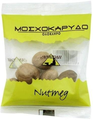 Anatoli Whole Nutmeg / Ανατολή Μοσχοκάρυδο Ολόκληρο 30g