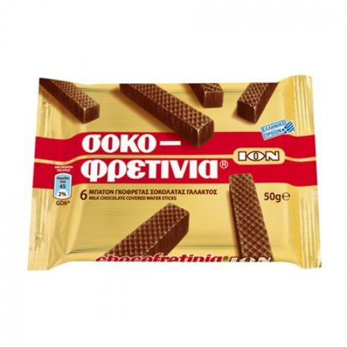 Ion Sokofreta Milk Chocolate / Σοκοφρέτα 50g