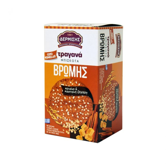 Dermisis Crunchy Oat Biscuits with Cinnamon & Brown Sugar / Δερμίσης Τραγανά Μπισκότα Βρώμης Κανέλας & Καστανή Ζάχαρη 180g