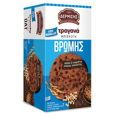 Dermisis Crunchy Oat Biscuits with Cocoa & Dark Chocolate / Δερμίσης Τραγανά Μπισκότα Βρώμης Κακάο & Μαύρη Σοκολάτα 160g