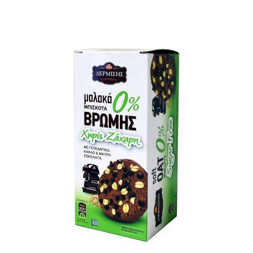 Dermisis Oat Biscuits with Dark Chocolate Sugar Free / Δερμίσης Μπισκότα Βρώμης με Κακάο & Μαύρη Σοκολάτα 90g