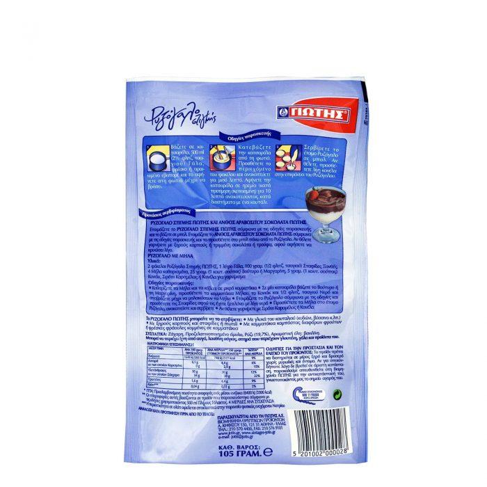 Jotis Instant Rice Pudding / Γιώτης Μείγμα για Ρυζόγαλο 105g