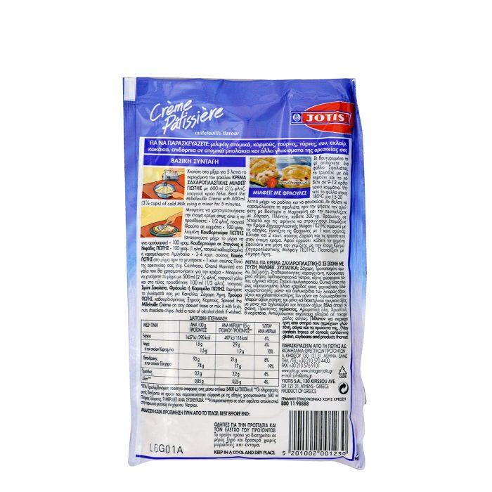 Jotis Crème Patisserie Millefeuille / Γιώτης Κρέμα Ζαχαροπλαστικής Μιλφέιγ 170g