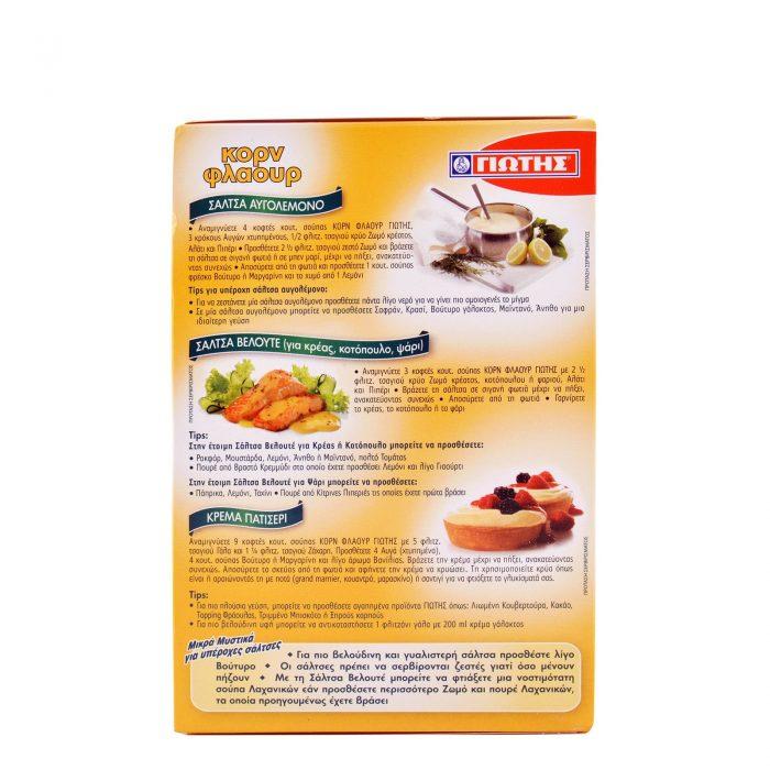 Jotis Corn Flour / Γιώτης Κορν Φλαουρ 200g