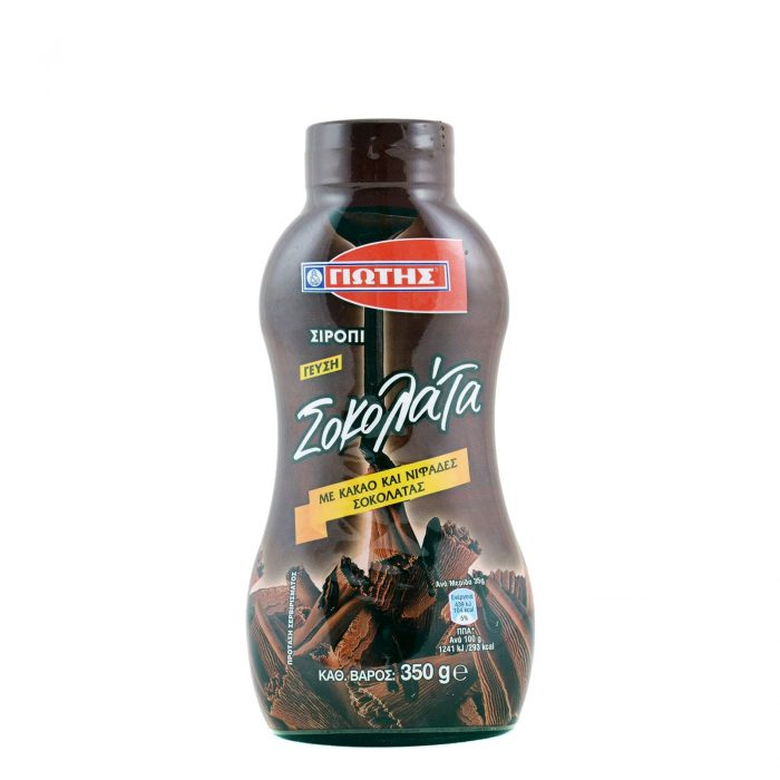 Jotis Syrup Chocolate / Γιώτης Σιρόπι Σοκολάτα 350g