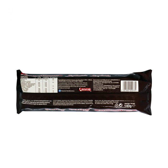 Papadopoulou Miranda with Chocolate / Παπαδοπούλου Μιράντα Μπισκότα με Σοκολάτα 140g
