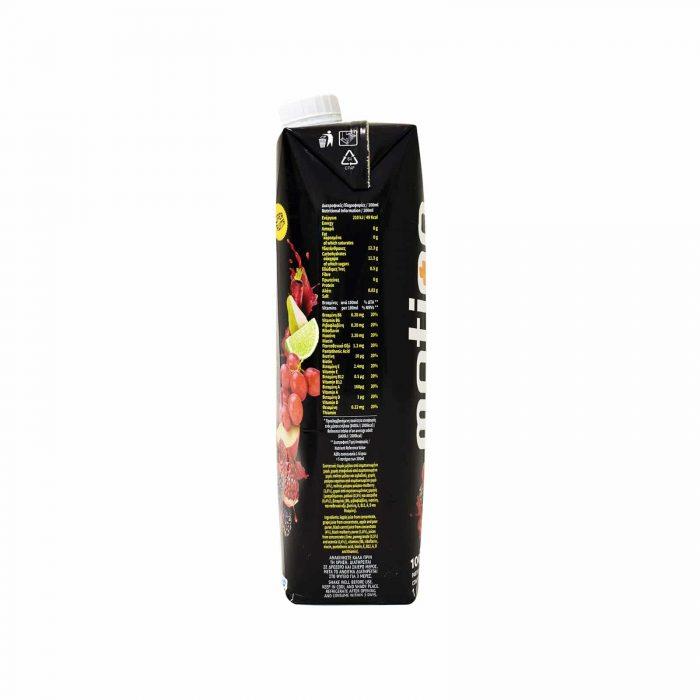 Amita Motion Super Mix / Φυσικός Χυμός Φρούτων 1L