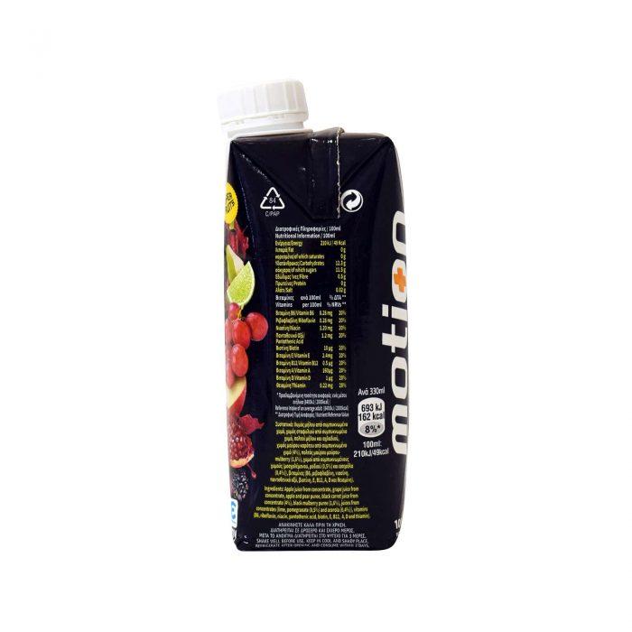 Amita Motion Super Mix / Φυσικός Χυμός Φρούτων 330ml