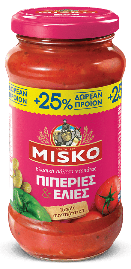 Misko Pasta sauce with Peppers and Olives / Σάλτσα ζυμαρικών Με Πιπεριές & Ελιές 500g