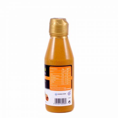 Papadimitriou Mustard with Honey Squeeze / Παπαδημητρίου Μουστάρδα με Μέλι Squeeze 300ml