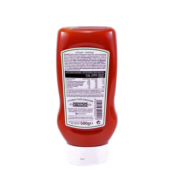 Kyknos Ketchup / Κύκνος Κέτσαπ 580g