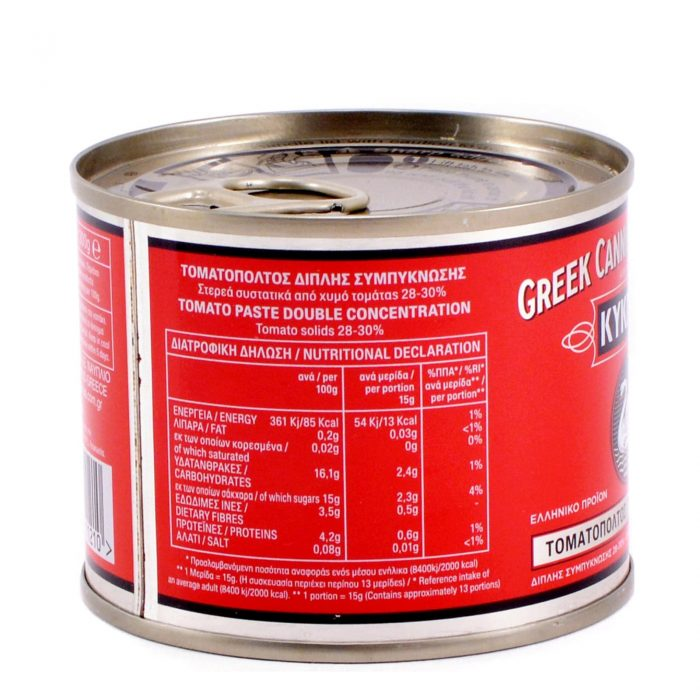 Kyknos Tomato Paste Double Concentrated / Κύκνος Τοματοπολτός Διπλής Συμπύκνωσης 200g