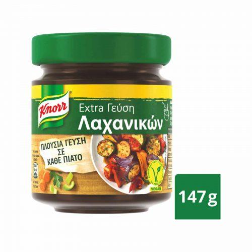 Knorr Extra Flavour Grained Vegetable Broth / Ζωμός Σε Κόκκους Extra Γεύση Λαχανικών 147g