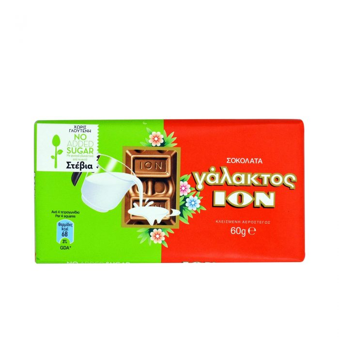 Ion Milk Chocolate with Stevia / Σοκολάτα Γάλακτος Με Στέβια 60g