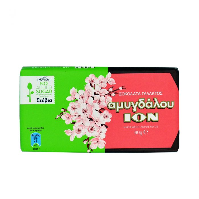 Ion Milk Chocolate with Almond and Stevia / Σοκολάτα Αμυγδάλου με Στέβια 60g