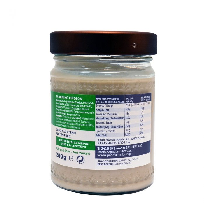 Olympos Tahini with Stevia / Όλυμπος Ταχίνι με Στέβια 280g
