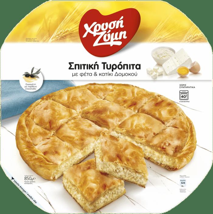 Chrysi Zymi Homemade pie with feta & Domokos katiki cheese / Χρυσή Ζύμη Σπιτική πίτα με φέτα & κατίκι Δομοκού 850g