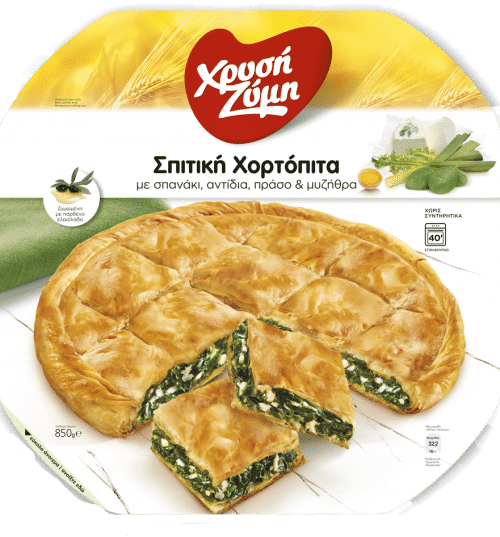 Chrysi Zymi Homemade herbs pie with spinach, chicory, leek & mizithra cheese / Χρυσή Ζύμη Σπιτική πίτα με σπανάκι, αντίδια, πράσο & μυζήθρα 850g