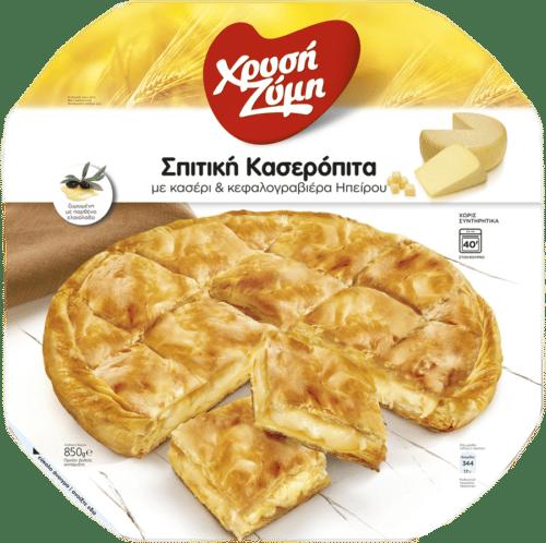 Chrysi Zymi Homemade pie with Kasseri / Χρυσή Ζύμη Σπιτική πίτα με κασέρι & κεφαλογραβιέρα Ηπείρου 850g