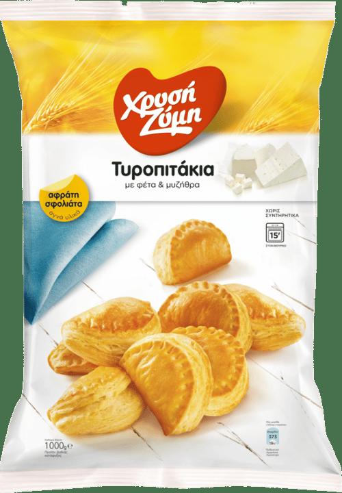Chrysi Zymi Mini puff pastry with feta cheese & mizithra / Χρυσή Ζύμη Τυροπιτάκια με φέτα & μυζήθρα 1000g