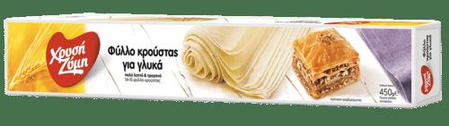 Chrysi Zymi Filo Pastry for desserts / Χρυσή Ζύμη Φύλλα Κρούστας για Γλυκά 450g