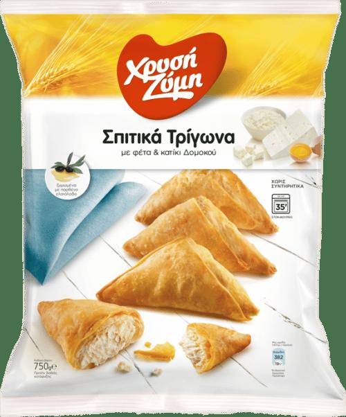 Chrysi Zymi Homemade mini bites with feta cheese & domokos κatiki cheese / Χρυσή Ζύμη Σπιτικά Τρίγωνα με φέτα & κατίκι Δομοκού 750g