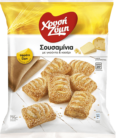 Chrysi Zymi Mini Pastries with Sesame, Gouda, and Kasseri cheese / Χρυσή Ζύμη Σουσαμίνια με γκούντα & κασέρι 750g