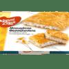 Chrysi Zymi Thessaloniki Bougatsa pie with mizithra & feta cheese / Χρυσή Ζύμη Μπουγάτσα Θεσσαλονίκης με μυζήθρα & φέτα 450g
