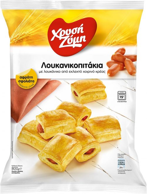 Chrysi Zymi Mini puff pastry pies with sausage / Χρυσή Ζύμη Λουκανικοπιτάκια 800g