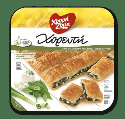Chrysi Zymi Chorefti pie with spinach, mizithra, leek & feta cheese / Χρυσή Ζύμη Χορευτή Πίτα με Σπανάκι, Μυζήθρα, Πράσο και Φέτα 850g