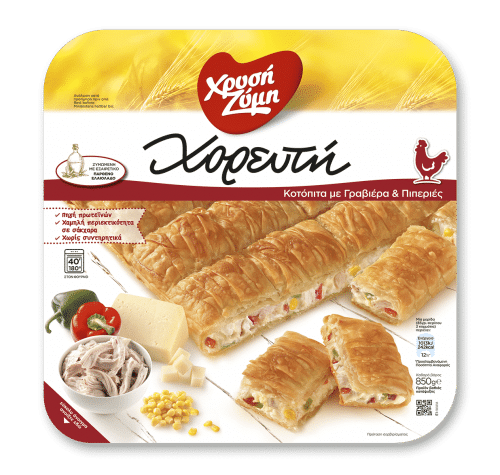 Chrysi Zymi Chorefti with roasted chicken, gruyere cheese and pepper / Χρυσή Ζύμη Χορευτή Κοτόπιτα με Γραβιέρα και Πιπεριές 850g