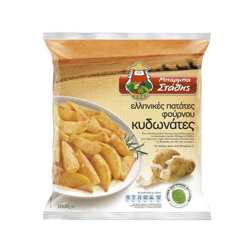 Barba Stathis Greek oven potatoes, wedges / Μπάρμπα Στάθης Ελληνικές πατάτες φούρνου κυδωνάτες 1000g