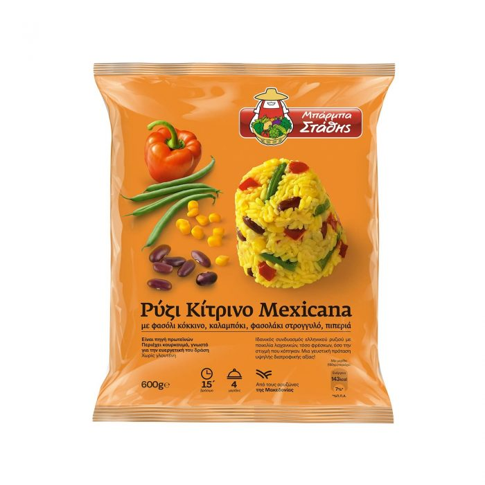 Barba Stathis Rice Mexicana / Μπάρμπα Στάθης Ρύζι κίτρινο με φασόλι κόκκινο, καλαμπόκι, φασολάκι στρογγυλό, πιπεριά 600g