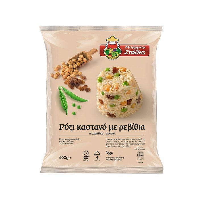 Barba Stathis Brown rice with chickpeas, raisins, peas / Μπάρμπα Στάθης Ρύζι καστανό με ρεβίθια, σταφίδες, αρακά 600g