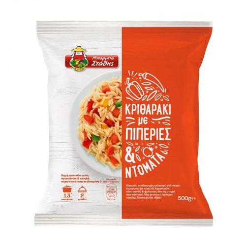 Barba Stathis Pasta orzo with peppers & tomato / Μπάρμπα Στάθης Κριθαράκι με πιπεριές & ντομάτα 500g