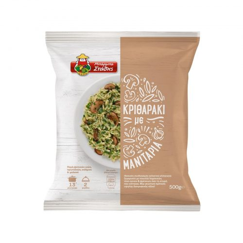 Barba Stathis Pasta orzo with mushrooms / Μπάρμπα Στάθης Κριθαράκι με μανιτάρια 500g