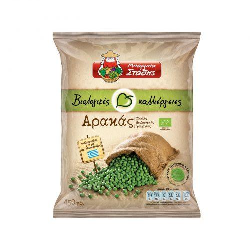 Barba Stathis Organic Peas / Μπάρμπα Στάθης Αρακάς (Βιολογικές Καλλιέργειες) 450g