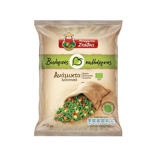 Barba Stathis Organic Mixed Vegetables / Μπάρμπα Στάθης Ανάμικτα λαχανικά (Βιολογικές Καλλιέργειες) 450g
