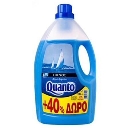Quanto Softener / Μαλακτικό Ρούχων Αύρα Αιγαίου Μπλε 2lt (+40% free)
