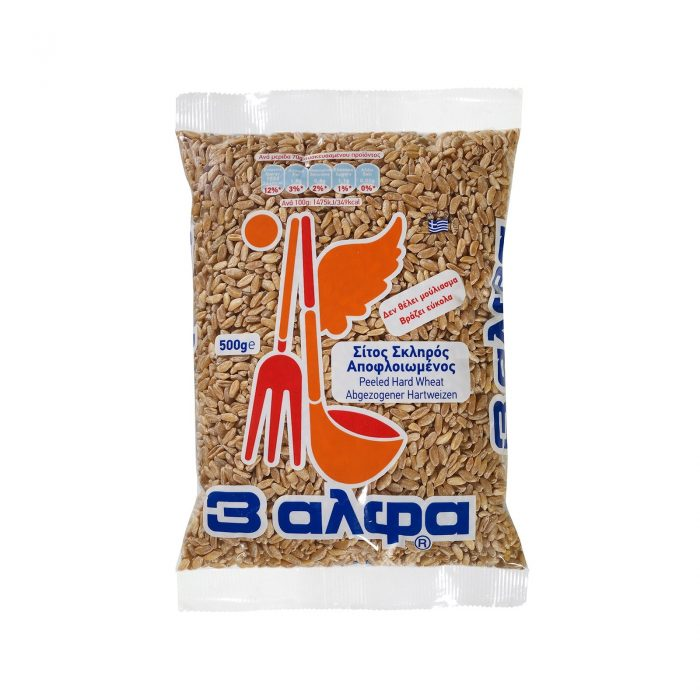 3A Wheat Peeled / 3 Άλφα Σιτάρι Αποφλοιωμένο 500g