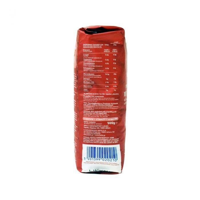 3A Wild Rice Parboiled / 3 Άλφα Ρύζι Άγριο Parboiled 500g