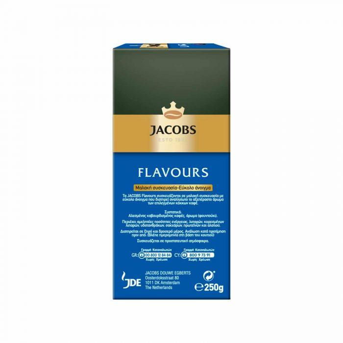 Jacobs Flavours Filter Coffee Hazelnut / Καφές Φίλτρου Φουντούκι 250g