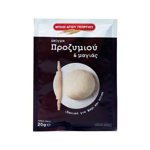 Myloi Agiou Georgiou Yeast Mixture / Μύλοι Αγίου Γεωργίου Μείγμα Προζυμιού & Μαγιάς 20g