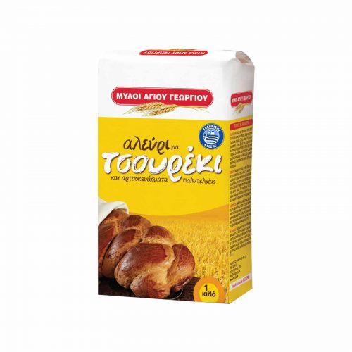 Myloi Agiou Georgiou Flour Brioche / Μύλοι Αγίου Γεωργίου Αλεύρι για τσουρέκι 1kg