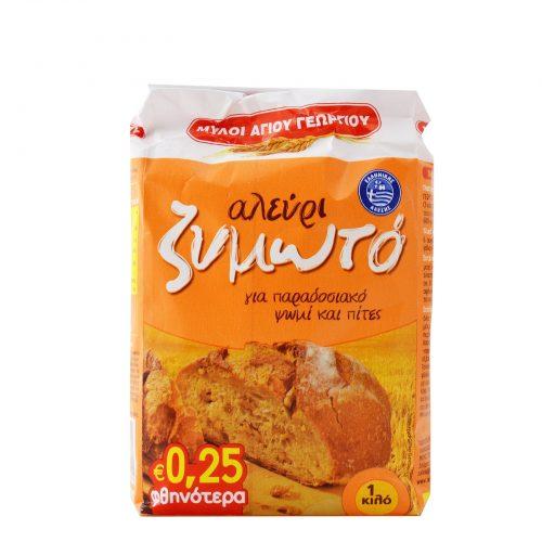 Myloi Agiou Georgiou Flour - Bread and Pie / Αλεύρι για ψωμί και πίτες