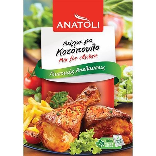 Anatoli Mix for Chicken / Ανατολή Μίγμα για κοτόπουλο 25g