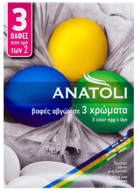 Anatoli Green, Yellow, Blue egg's dye / Ανατολή Βαφή 3 Χρώματα Πράσινο Κίτρινο Μπλε + Γάντια