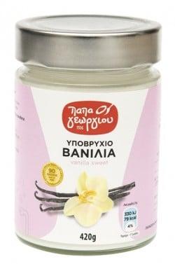 Papageorgiou Vanilla Taffy Sweet (ypovrychio) / Παπαγεωργίου Υποβρύχιο Βανίλια 420g